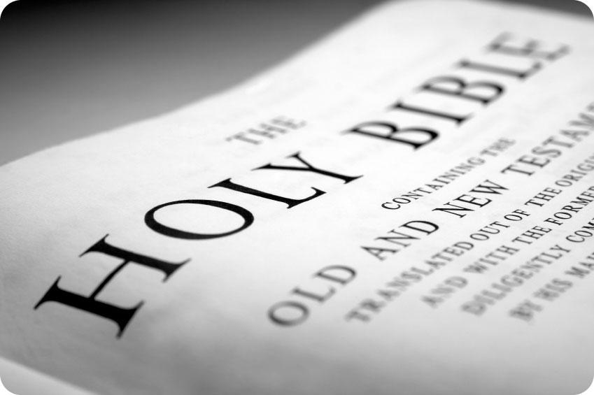 9bhx_bible-heiligeschrift